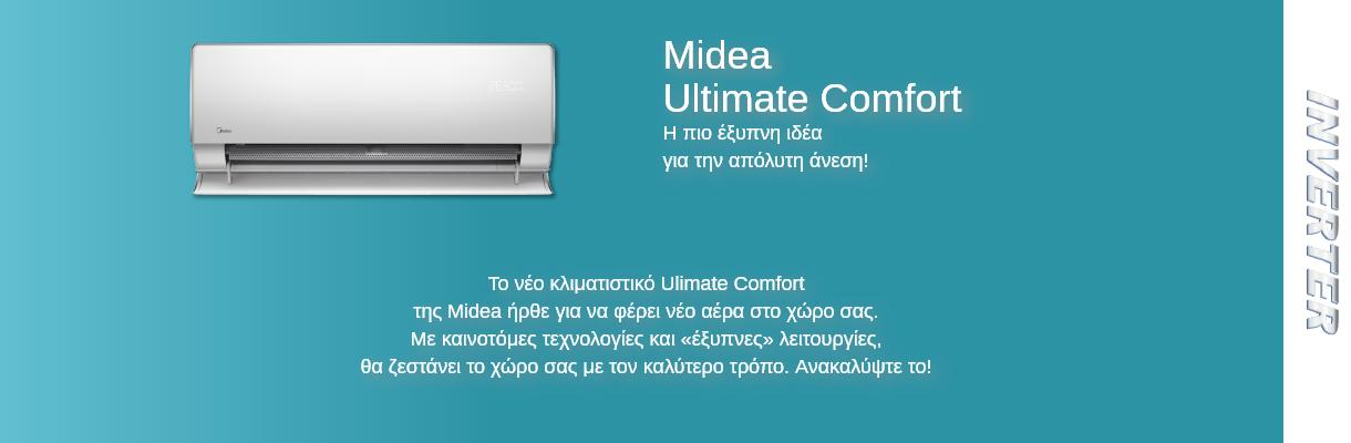 Midea Ultimate