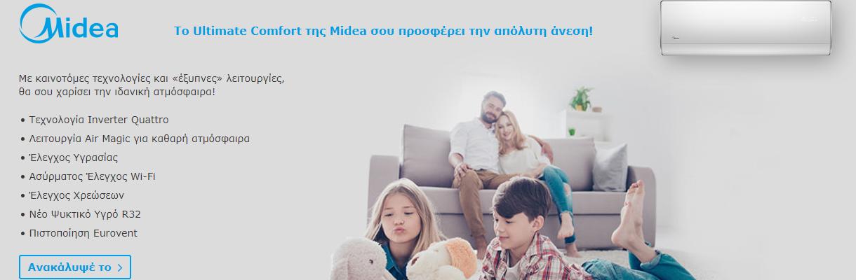 Midea Ultimate2